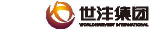 情暖重阳节·温暖老人心 - 世沣国际集团